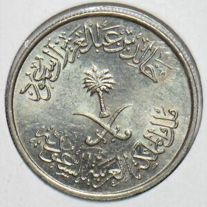 Saudi Arabia 1400 AH 10 Riyals 197313 combine shipping
