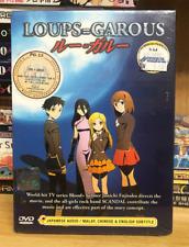 LOUPS GAROUS THE MOVIE ANIME DVD English Subtitle Region All + FREE SHIP
