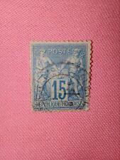 STAMPS - TIMBRE - POSTZEGELS - Republique Française 1877  NR. 73b   (F 143)
