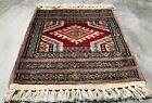 Hand knotted Vintage Pakistan Bokhara Jhaldar Wool Area Rug 1 x 1 Ft (3791 KBN)