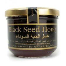 Natural, Healthy Blackseed Honey Black seed Oil, Ginseng,Nigella, Sativa x300g