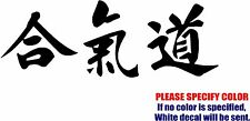 /_/_/_///_/_/_ Stickers Decal Hieroglyph Aikido 20 12546