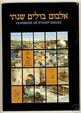 Israel  1987  MNH Stamp Yearbook