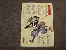 ESTAMPE JAPONAISE SAMOURAI SIGNEE PERIODE 1850 ?