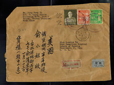 1954 Taipei Taiwan Oversize Registered cover to USA