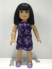 American Girl Doll Ivy Ling Retired (Julie's Friend). In Great Condition