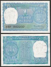 ★★★ Rs.1/- Dr.Manmohan Singh ~ Ink Error ~ Blue Color ~ 1978 ★★★ bb85