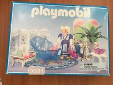NIB sealed Playmobil 3031 Princess Royal Bathroom Bath Tub Dream Castle 1998 HTF