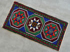 """Low Pile Small Rug Hand Made Oushak Rug Yastik Doormat Laundry deco 1'5"""" x 2'11"""""""