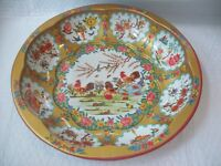 Vintage Tin Bowl Chickens Roosters Roses Asian Decor Daher England circa 1970s