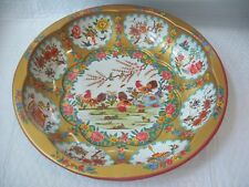 Vintage Tin Daher Bowl Chickens Roosters Roses Asian Tinware Bowl circa 1971