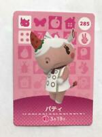 Nintendo Patty Merengue 285 Animal Crossing Amiibo Card in sleeve Japan New