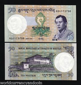 BHUTAN 10 NGULTRUM P29 2006 Z/3 *Replacement KING JIGME UNC CURRENCY MONEY NOTE