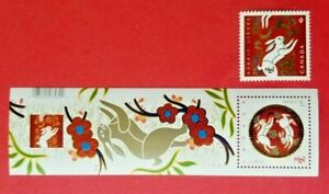 """Canada Stamp #2416 2417  """"Year of the Rabbit""""  (1v + S/S)  MNH 2011"""