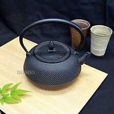 IWACHU Japan Kitchenware Nambu Ironware Iron Kettle 1.7 L Black lacquered paint