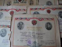 1940-50 Urkunde STALIN LENIN Sowjetunion Schule Belobigung UdSSR грамота СССР