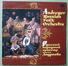 LP - V. ANDREYEV RUSSIAN FOLK ORCHESTRA - G. DONIYAKH - MADE IN URSS C 01667-8