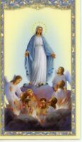 PRAYER FOR SOULS IN PURGATORY - Laminated  Holy Cards.  QUANTITY 25 CARDS