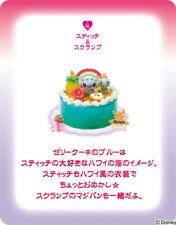 Re-ment Disney Birthday Party Miniature Birthday Cake Vol.2 - No.4  stitch