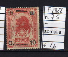 FRANCOBOLLI ITALIA COLONIE SOMALIA NUOVI** N°75 (F2828)