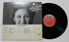 LULU Lulu Chelsea BCL1-0144 US 1973 VG++ With Radio Time Sheet 2D