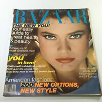 VTG Bazaar Magazine: February 1982 - Carol Alt Cover No Label/Newsstand