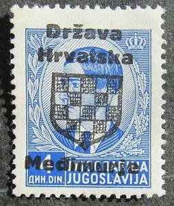 Croatia - Medimurje Local Issue 1941 regular issue, 4D, MH