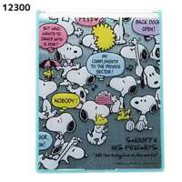 Peanuts Gang Kamio Snoopy Folding Mirror - Snoopy and His Friends 12300