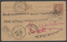 India QV Queen Victoria 1/4a postal card used 1899 charged POSTAGE DUE 1/2a