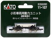 KATO N power unit for gauge compact vehicle commuter train 2 11-107 model railro