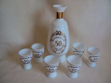 VINTAGE 50 GOLDEN WEDDING ANNIVERSARY MILK GLASS GOLD TRIM DECANTER AND GOBLETS