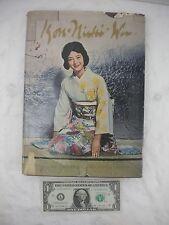 KON NICHI WA - JAPANESE BEAUTIES - TAKAKO SHIBUSAWA