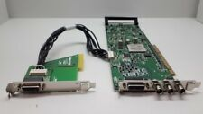 MATROX DSXLE/100 (Y7225 / Y7234) CARDS