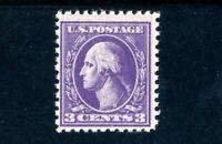 USAstamps Unused FVF US Offset Printing Double Impression Sctt 530a OG MNH Fresh