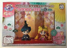 Petit Chara Pretty Guardian Sailor Moon Hina Matsuri Usagi & Mamoru Ver. 25th
