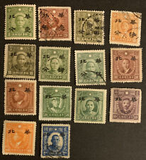 G3/24 CHINA Stamp Local 1940s 14 Overprint North 华北M/Unused/U/NR A Great Coll
