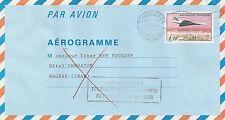 LETTRE AEROGRAMME AIR LETTER PAR AVION OBLITERATION MARSEILLE/BAGDAD IRAK 1991.