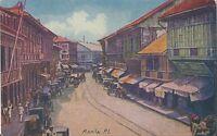 Postcard Philippines P.I. Manila Binondo Escolta Main Street Unused ca1907-20s