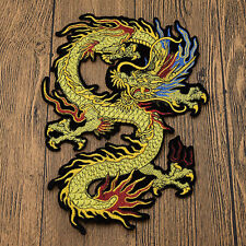 Dragon Patch Lace Embroidery Embossed Sew On Applique DIY Craft Clothes Decor