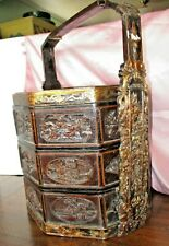ATQ Chinese Bamboo Wood WEDDING BASKET 18 Different 3-D Carved Depictions RARE