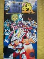 VHS MANGA GIAPPONESE NTSC JAPAN TOEI VIDEO  ( X2 )