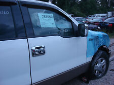 2004-2008 Ford F150 Passenger Rear Side Door Super Cab 4 Dr Fixed Glass