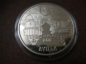 Ukraine coin 5 UAH 2010: 925 years of the City of Lutsk