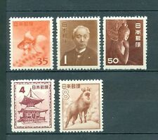 JAPAN 1951 DEFINITIVE STAMPS TYPES OF 1951 MLH VERY FINE