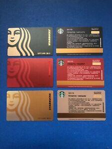 CS1971 2019 China Starbucks coffee Zodiac gift cards ¥100 12pcs pin opened