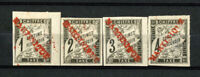 Martinique Stamps # J1-4 VF OG LH Imperf Unofficial Issue