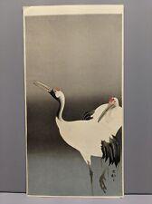 New listing Kosen Japanese Woodblock Print Egrets