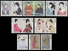 Japan 1985-91 Philately week set of 13 MNH