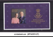 Faroe Islands - 2017 Royal Golden Wedding Min. Sheet Mnh
