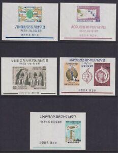 Korea XF MNH 1963 Souvenir Sheets 5 Diff FAO OAPU Nubia UN Eleanor Roosevelt